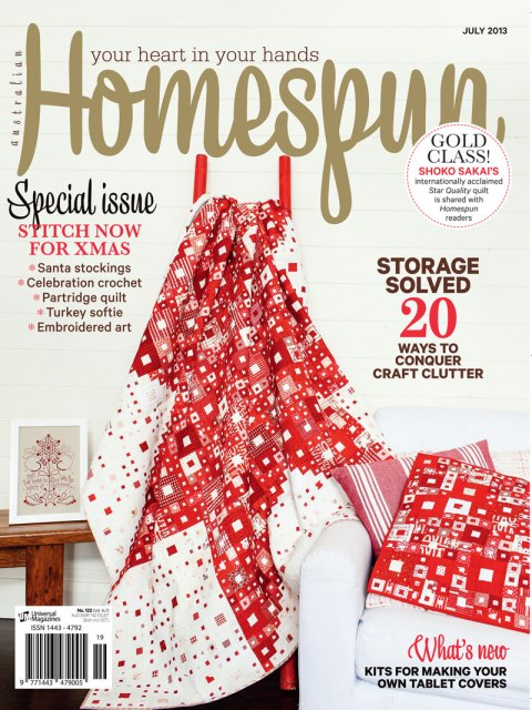 HSP1407_cover